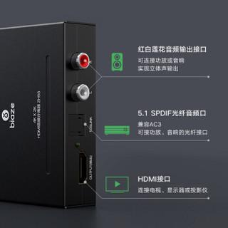 毕亚兹 HDMI音频分离器 HDMI转HDMI4K光纤音频转换器DTS高清分离器支持5.1声道+3.5mm+RCA ZH93
