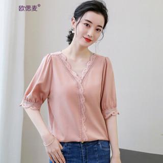 欧偲麦 雪纺衫女短袖2019夏季装新款韩版宽松蕾丝打底衫洋气小衫V领上衣 ZY-5350 粉色 XL