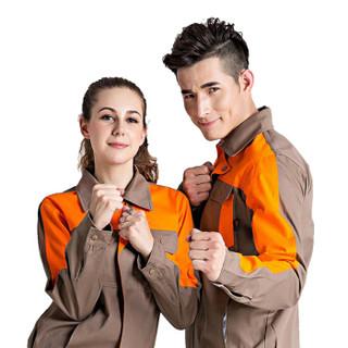 劳保佳 长袖纯棉工装 工作服套装 汽修劳保服 防静电耐磨工装  工装厂服 驼加橙色 165码