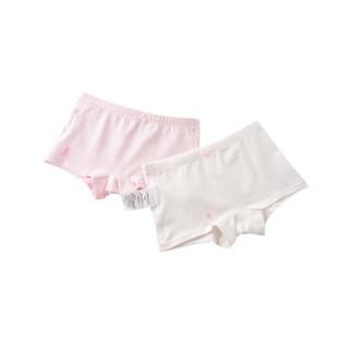 英氏男女童宝宝内裤两件装中大童小孩裤衩儿童平角裤 10095042 粉色 150cm