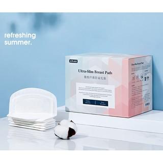 88VIP : EMXEE 嫚熙 防溢乳垫 100片 *4件