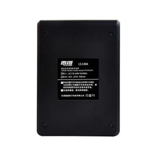 雷摄 LEISE LS-C404锂电池专用快速充电器 适用于:(1-4节18650锂电充电电池充电)手电筒/头灯/航模