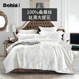 多喜爱(Dohia)被芯 100%桑蚕丝被子 春秋被 四季盖被 赛琳娜 1.2米床 152*218cm