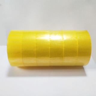 晨好(ch)透明封箱胶带 大卷 打包 封口 胶带纸 宽 透明色 宽42mm 6卷