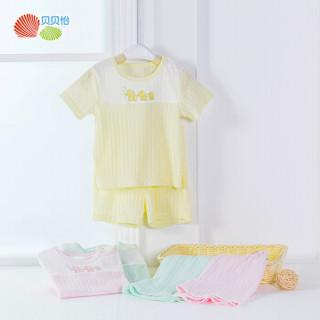贝贝怡男女宝宝婴儿内衣套装婴儿衣服2019夏季短袖短裤套头套装舒适家居服两件套BB8140 浅粉 6个月/身高66cm