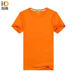 耐典 短袖polo衫夏季男女t恤撞色领棉质团队服班服logo定制 ND-CGDH圆领短袖 橙色 S