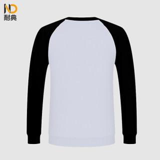 耐典 卫衣男女同款秋冬季圆领插肩运动服长袖T恤可现做logo ND-MSHJ516 灰/黑 4XL