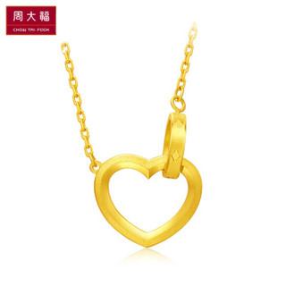 CHOW TAI FOOK 周大福礼物 ing系列 爱圆满 足金黄金项链/吊坠 F206704 308 45cm 约6.9克