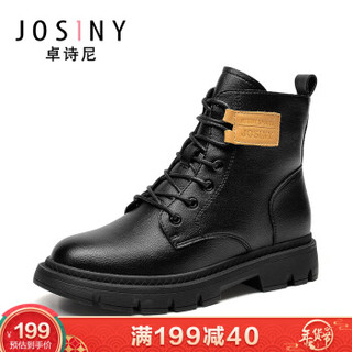 卓诗尼马丁靴女粗跟交叉绑带圆头毛绒休闲鞋户外工装女靴短靴J196D910J095 黑色 39