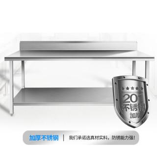 创尔特 Chant ECBT031F双层工作台商用饭店用不锈钢操作台收纳酒店桌子