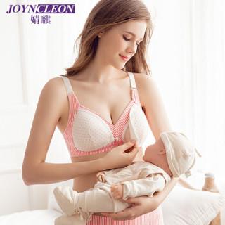 婧麒(JOYNCLEON) 孕妇内衣哺乳文胸胸罩怀孕期聚拢有型薄款舒适无钢圈喂奶文胸 灰绿色 90B jq7005