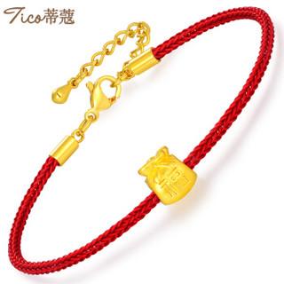 蒂蔻 T312纳财福袋黄金转运珠手链女款时尚钢丝红绳手饰3D硬金路路通生日礼物送女友