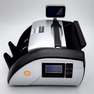 维融(weirong)JBYD-N68(B)B类全智能五磁头六对红外点钞机银行专用验钞机