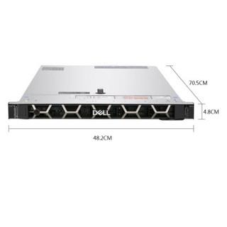 戴尔 DELL R640 1U机架式服务器主机(银牌4108/无内存/无硬盘/H330/DVD/495W单电/导轨)三年质保