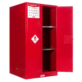 钱柜 防爆柜安全柜 工业防爆防腐蚀存放柜毒麻柜易燃液体危险化学品储存柜 60加仑红色