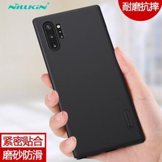 耐尔金(NILLKIN)三星note10+手机壳 磨砂手机保护壳/保护套/手机套 黑色