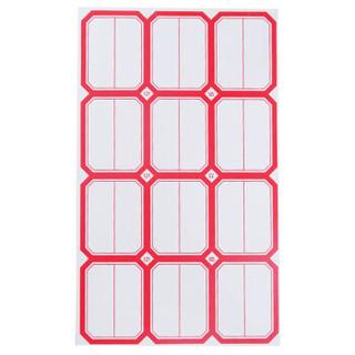 浩立信(LISON)121红色*50张 49*38mm(12枚/张) 不干胶粘纸贴 标签贴纸 自粘性标贴纸 口取纸 口曲纸