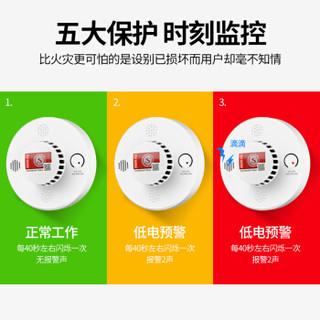 凌防(LFang)JA001NB-D 烟雾报警器独立烟感探测器无线烟雾感应器家用防火浓烟警报消防火灾烟感报警器
