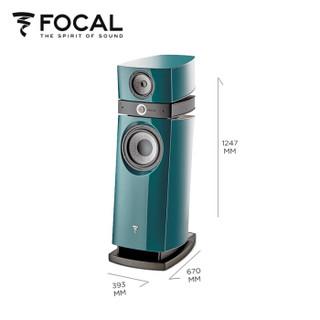 FOCAL劲浪SCALA UTOPIA EVO III 音响 家庭影院 HIFI 2.0 落地式音箱 木质法国 (绿色)