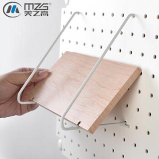 美之高 MZG 北欧风ABS材质挂墙洞洞板专用配件 铁线双挂+木板