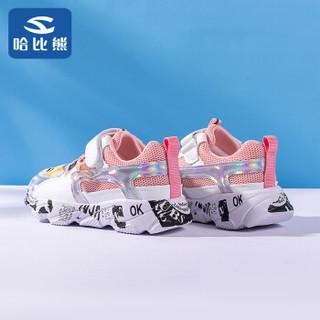 哈比熊童鞋秋款儿童潮鞋男童鞋网面儿童运动鞋女童鞋GTS764S 粉色32码