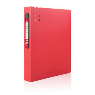 飞兹(fizz)80页A4磨砂资料册/立体背条文件册/插袋文件夹 红色FZ102016