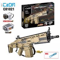 咔搭17s突击步枪双鹰C81021积木玩具男孩枪发射软弹动力拼装模型