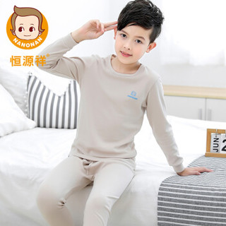 恒源祥儿童内衣套装纯棉男童青少年秋衣秋裤 男孩中大童学生睡衣家居服 卡其160
