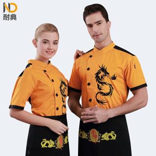 耐典 厨师服短袖夏季棉上衣男女厨房餐厅厨师长半袖工作服diy西餐厅 ND-QJD火龙半袖 黑色 XL