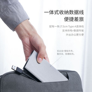 奥睿科(ORICO)移动硬盘盒2.5英寸SATA串口USB3.0笔记本全铝外置壳 免工具机械/SSD硬盘  自带线银色2667U3