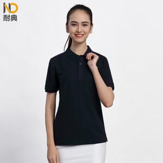 耐典 企业短袖POLO衫夏季棉质t恤团队服文化衫ND-MSHJ棉polo 藏蓝 2XL