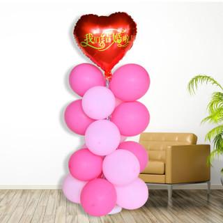 新新精艺 结婚礼婚庆立柱气球 求婚告白婚房装饰用品房间求婚布置男女方纪念日迎宾楼梯拱门客厅室内摆件