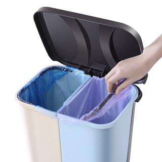 艺姿分类垃圾桶干湿垃圾分离桶YZ-GB113
