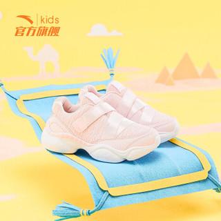 安踏(ANTA)官方旗舰店儿童童鞋女小童魔术贴厚底运动鞋休闲鞋A32919805珍珠粉/安踏白/银-2/28