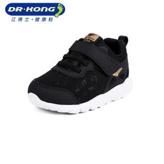 江博士Dr.kong宝宝学步鞋秋季婴儿鞋B14193W009黑色 27