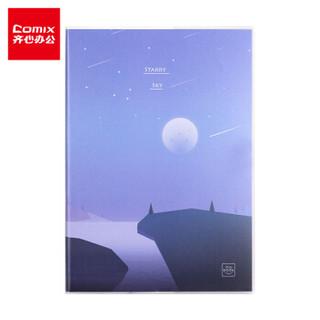 齐心(comix)4本装 32K/80张胶套软抄本学生笔记本子文具记事本错题本日记本 CT3280-1 Starry Sky系列