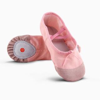 范迪慕 舞蹈鞋女童幼儿童芭蕾舞猫爪跳舞鞋成人体操现代舞练功软底瑜伽鞋 WDX01-粉色-34码