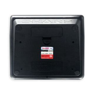 SHARP EL-2135 Plus 黑色太阳能双电源计算器 财务会计专用大屏幕计算机器 办公用品 2135升级版
