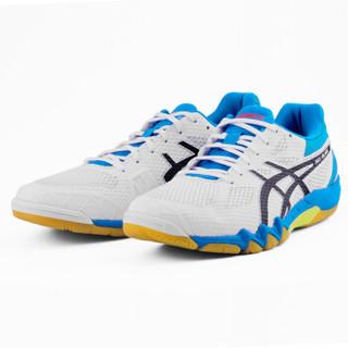 亚瑟士(asics)羽毛球鞋GEL-BLADE 7男女鞋刀锋7运动鞋1071A029/1072A032 1071A029-100 42