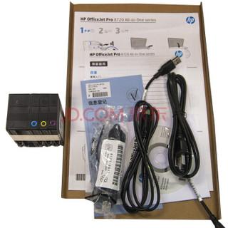 惠普(HP)OfficeJet Pro 8720 All-in-One A4喷墨多功能一体机(打印 复印 扫描 传真) 全国免费上门安装
