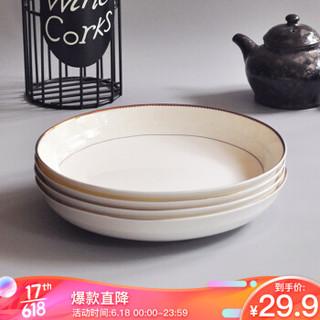鑫向前(唐吉一屋系列)中式陶瓷餐具纯白描金边浮雕饭盘8英寸4只碗具套装家用微波炉适用