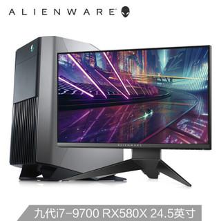 外星人Alienware Aurora水冷游戏台式电脑整机(九代i7-9700 16G 256G 1T RX580X 8G独显 三年上门)24.5英寸HF