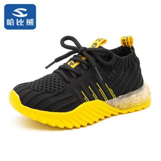 哈比熊童鞋男童鞋秋款儿童运动鞋女童鞋中大童果冻鞋子GTS779 黑黄31码