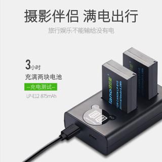 绿巨能(llano)佳能LP-E12电池充电器 适用佳能EOS M M2 M10 M50 M100 100D相机座充 双充充电器