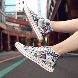 花花公子 (PLAYBOY)男鞋街头潮鞋透气涂鸦帆布鞋学生百搭板鞋 CX9600 米黄 41