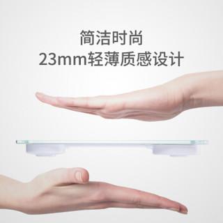多利科(Dretec)日本电子称人体秤体重秤称重电子秤 BS-159GN
