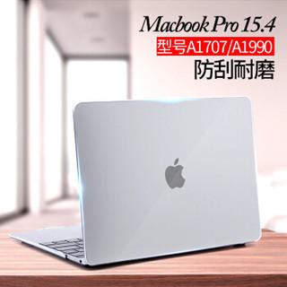 YOMO 苹果笔记本保护壳电脑外壳 Macbook Pro 15.4英寸磨砂电脑保护套外壳电脑配件 磨砂白