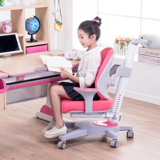 佳佰 儿童学习椅 可升降学生椅子靠背椅人体工学椅儿童书桌椅坐姿椅双背纠姿椅 带扶手款224+026