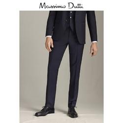 Massimo Dutti 00091270401 男装 精纺羊毛西装长裤