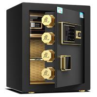 TIGER 虎牌 BGX-A/D-45 电子密码保险柜 45CM